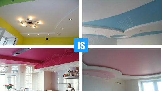 Дизайн потолка водоэмульсионной краской